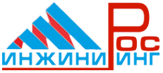 Логотип компании РосИнжиниринг