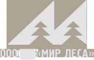 Логотип компании МИР ЛЕСА НСК
