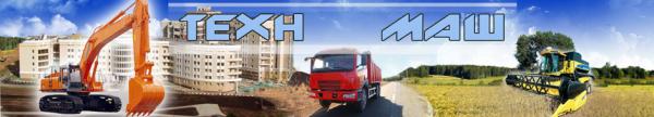 Логотип компании Техно Маш