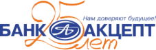Логотип компании Банк Акцепт