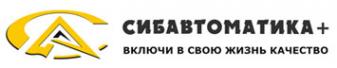 Логотип компании Сибавтоматика Восток